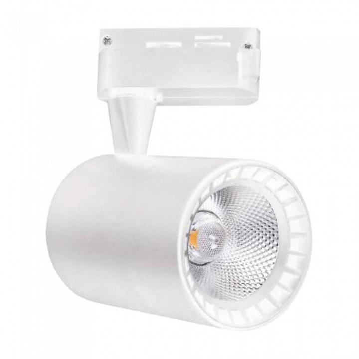 Світильник світлодіодний трековий Horoz LYON-10  10W чорний 4200K