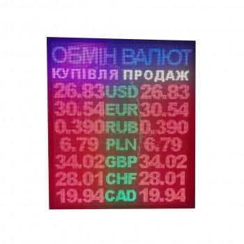 """Вивіска рекламна """"Біжуча стрічка"""" (LED екран), 80x96см, RGB, P5, WiFi"""