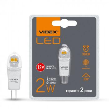 Лампа світлодіодна Videx G4C 2W 12V 4100K, VL-G4C-02124