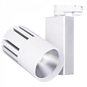 Світильник світлодіодний трековий Feron 40W AL105 3600Lm 4000K білий IP40