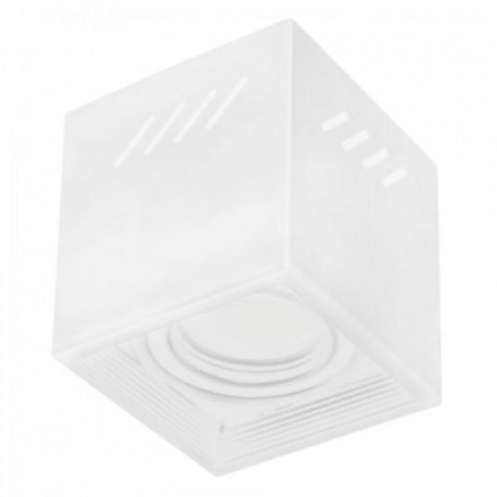 Світильний світлодіодний накладний Horoz FREZYA-S MR16 білий квадрат