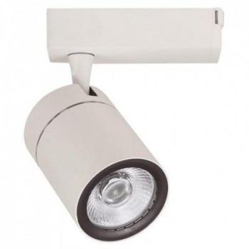 Світильник світлодіодний трековий Horoz DUBLIN , 35W, 4200К, білий