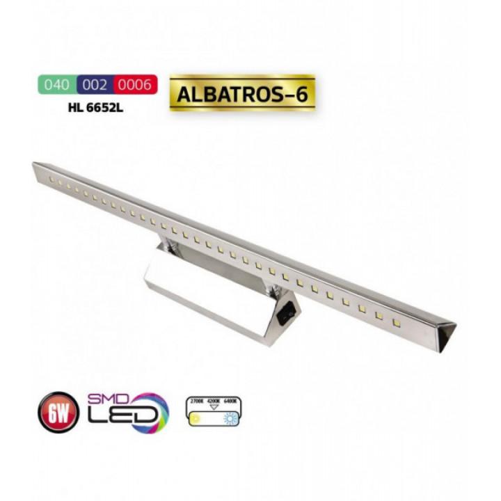 Підсвітка картинна світлодіодна Horoz Albatros-6 6W HL6652L хром