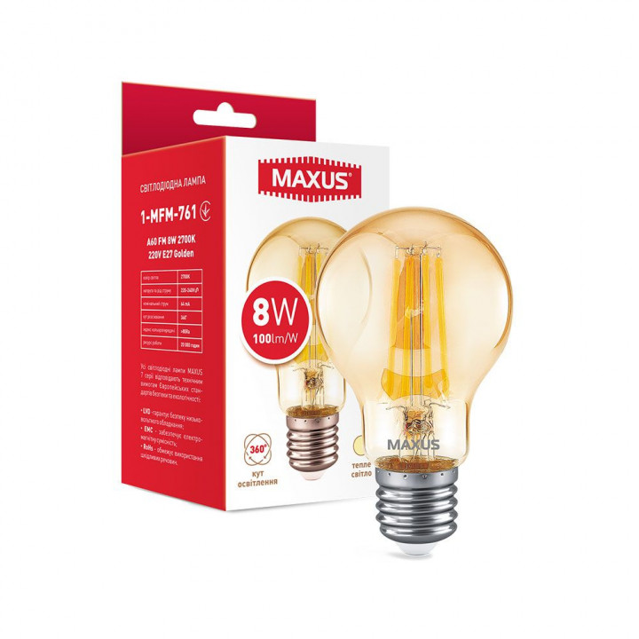 Лампа світлодіодна Maxus A60 FM, 8W 2700K 220V E27, Golden, 1-MFM-761