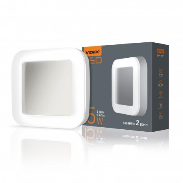 Світильник світлодіодний Videx ART(ЖКХ) квадратний 15W 5000K 220V, (298344)