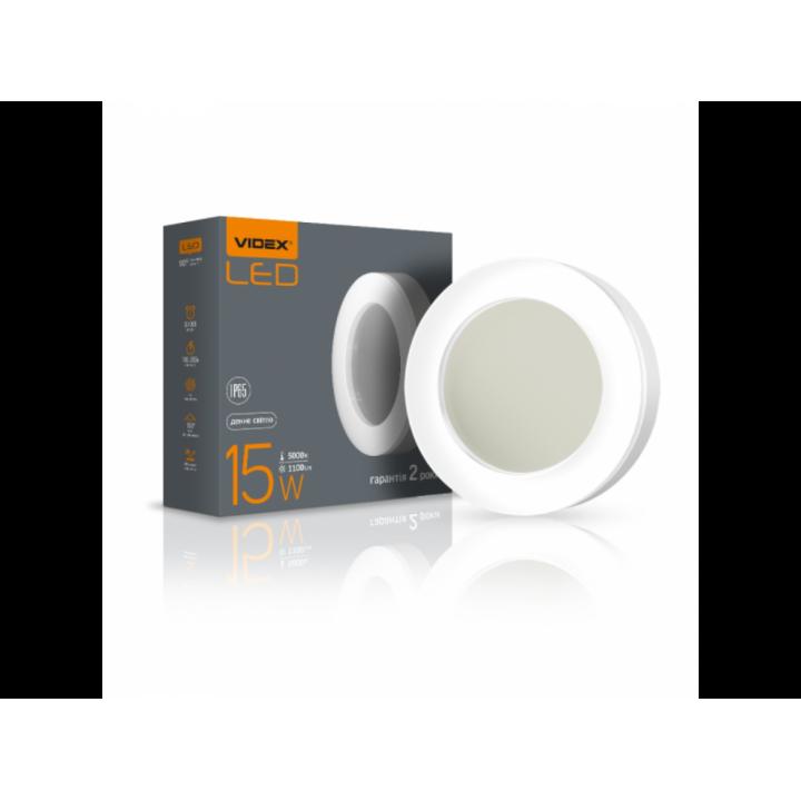Світильник світлодіодний Videx ART(ЖКХ) круглий 15W 5000K 220V,(298351)