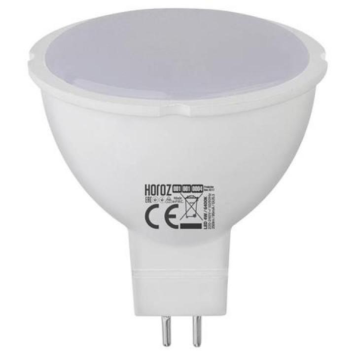 Лампа світлодіодна Horoz Fonix-4 MR16 4W 4200K 220V GU5.3