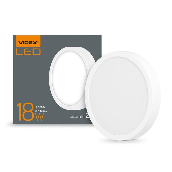 Світильник світлодіодний накладний Videx 18W круг 1440Lm 5000K, (295466)