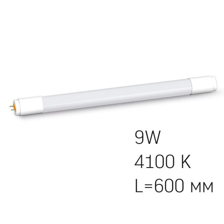 Лампа світлодіодна Videx T8 600 9W 4100K  292649