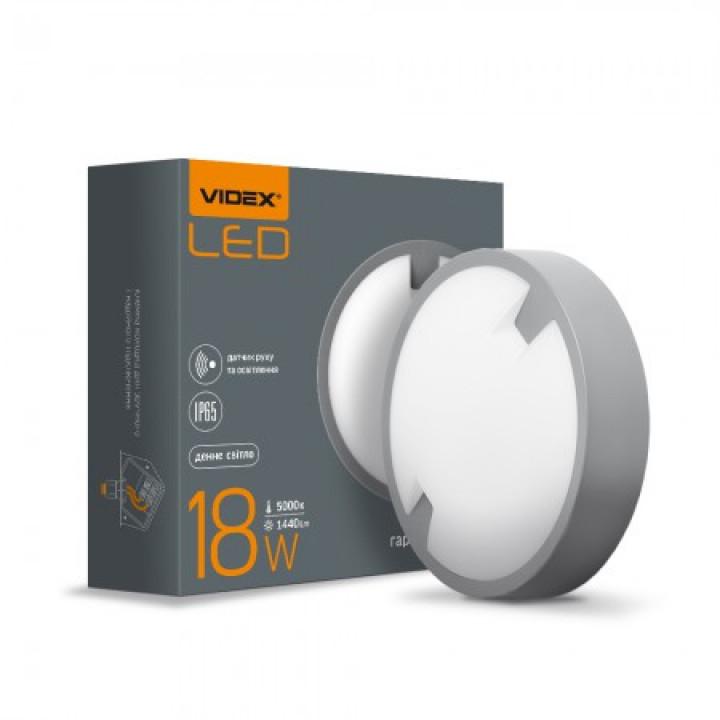 Світильник світлодіодний Videx ЖКХ зовнішній круглий сенсорний 18W 5000K 220V IP65 (299174)