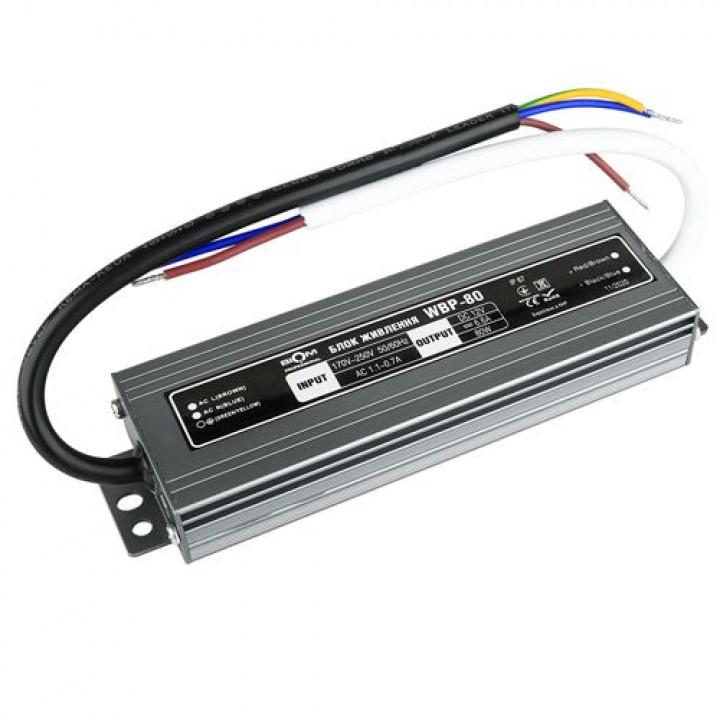 Блок живлення герметичний BIOM WBP-80 12V 80W 6.6A IP67 Prof