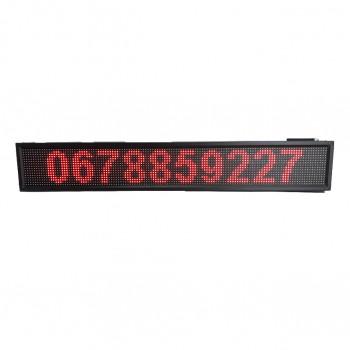 """Вивіска рекламна """"Біжуча стрічка"""" 128х16см червона"""