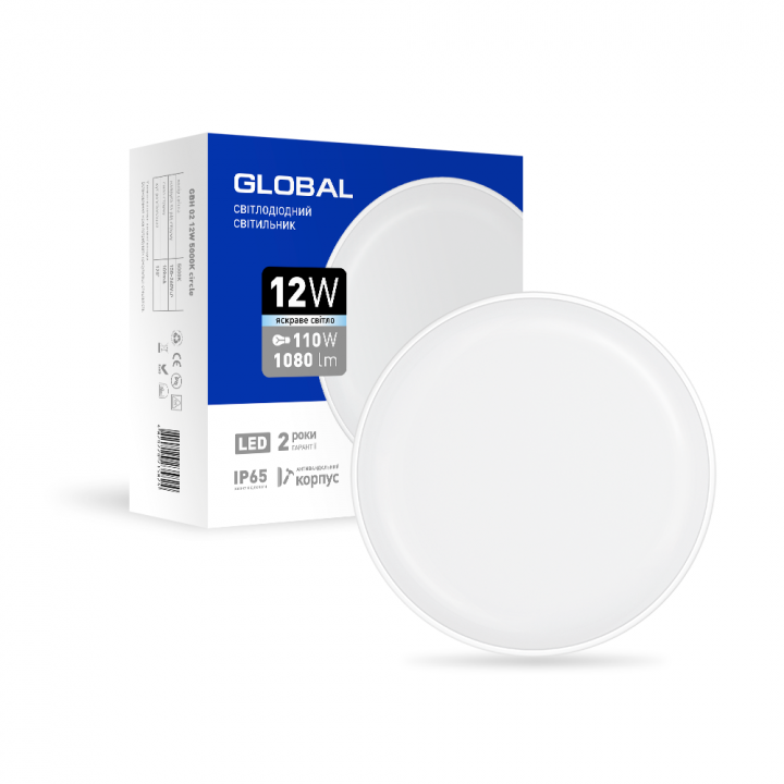 Світильник світлодіодний GlobalLED GBH 12W 5000K C