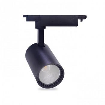 Світильник світлодіодний трековий Feron AL102 COB 12W 960Lm 2700K IP40 чорний