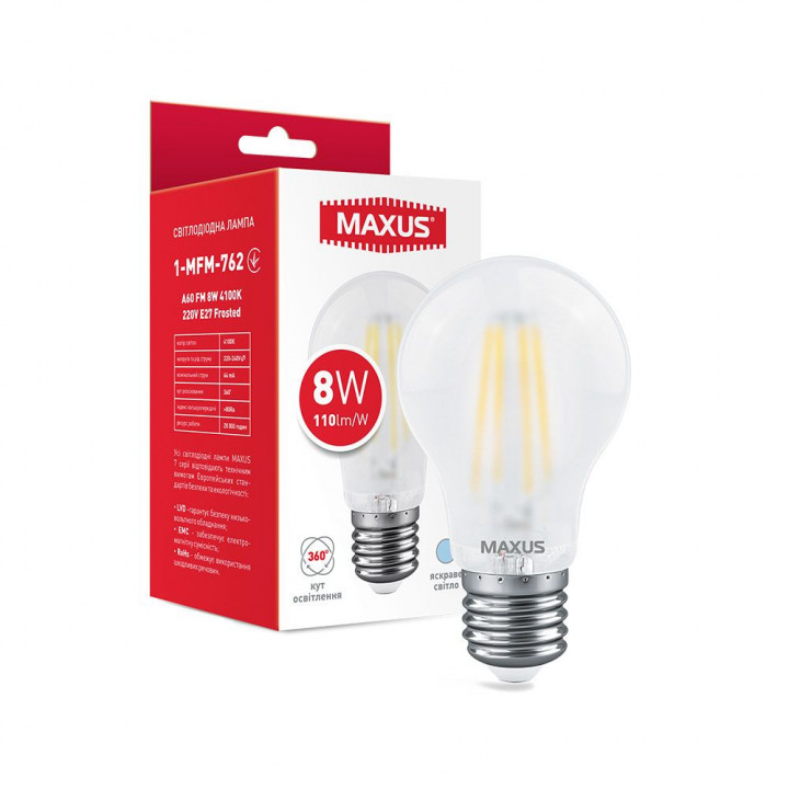 Лампа світлодіодна Maxus A60 FM, 8W 4100K 220V E27, Frosted, 1-MFM-762