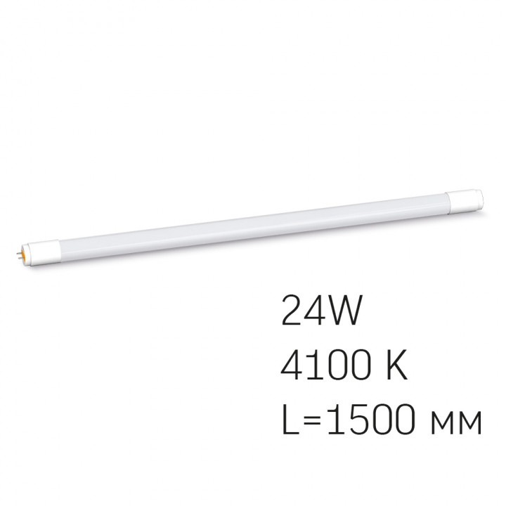 Лампа світлодіодна Videx T8 1500 24W 6200K