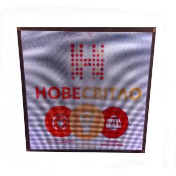 """Вивіска рекламна двухстороння """"Біжуча стрічка"""" (LED екран 512x512мм), RGB, P4, WiFi"""
