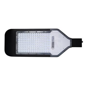 Світильник вуличний Horoz Orlando-150 150W 6400K BLACK