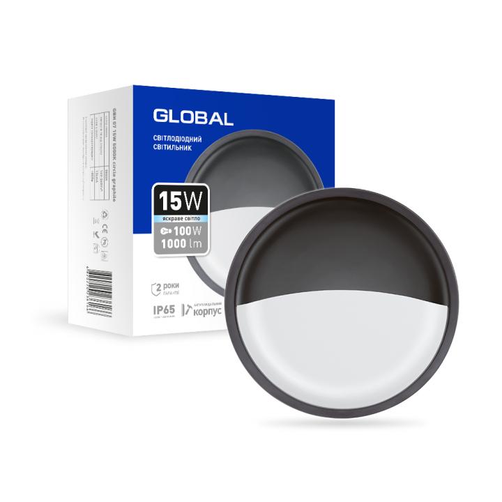 Світильник світлодіодний GlobalLED 1-GBH-07-1550-C,  15W 5000K